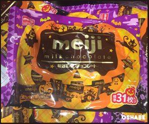 明治チョコレート ハロウィン