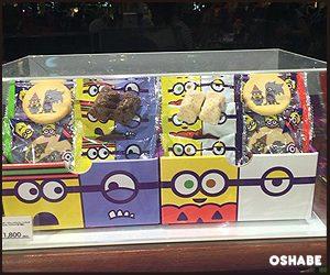 USJ 2016 お菓子