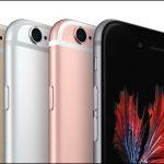 iPhone7発売!税込価格は?iPhone6s/SE値下げ?