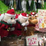 3COINS300均クリスマス2016サンタ飾り照明商品画像