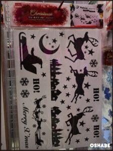 ダイソー クリスマス 2016