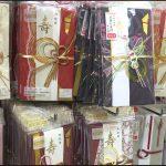 ダイソー100均ご祝儀袋・結婚祝い出産祝い・商品画像