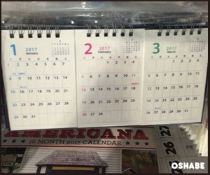 ダイソー 卓上カレンダー