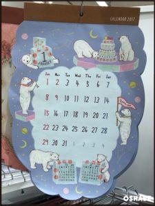 セリア 2017 壁掛けカレンダー