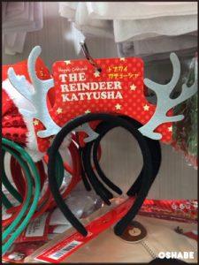 セリア クリスマス 2016
