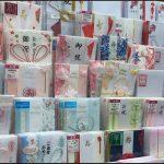 セリア100均ご祝儀袋・結婚祝い出産祝いお見舞い用・商品画像