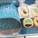 海遊館お土産お菓子画像一覧【値段】ジンベエザメおすすめスイーツ