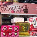 スーパーコンビニ市販バレンタインチョコレート2017画像源氏パイ