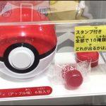 ポケモンセンターお菓子お土産チョコバレンタイン画像pokemon
