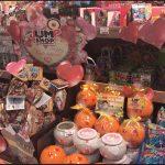 ジャンプショップ限定お菓子バレンタインチョコ画像JUMPSHOP