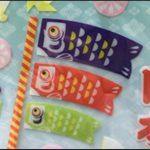 セリア100均こどもの日グッズ2017画像!鯉のぼり飾り・置物