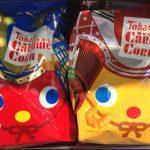 こどもの日市販お菓子2017スーパーコンビニ画像!端午の節句