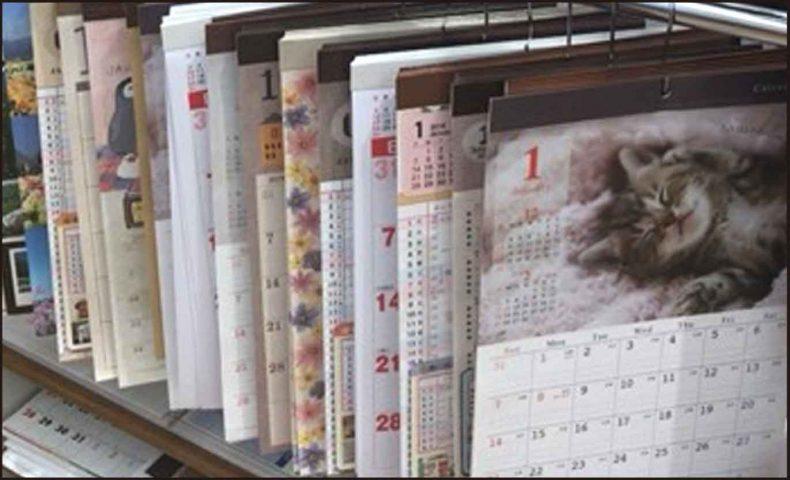100均(ダイソー)のカレンダー ... - manetatsu.com