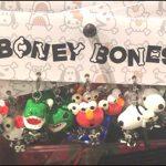 USJハロウィン2017骨グッズお土産【画像・値段】ボニーボーンズ他 ミニオン スヌーピー