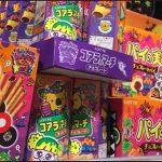 ハロウィン市販のお菓子2017スーパーコンビニ【画像】個包装も!