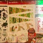 セリア100均クリスマス2017ウォールステッカーシール【画像】