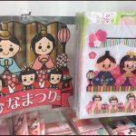 セリア100均ひな祭りグッズ2018雛人形 飾り 桜造花【画像】