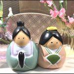 ナチュラルキッチンひな祭り2018雛人形グッズ 飾り等【画像】