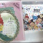 セリア100均壁掛けカレンダー2019【画像】 ディズニー サンリオ 鳥かご 家族カレンダー等