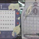 キャンドゥ100均壁掛けカレンダー2019【画像】鳥かご シンプル等