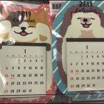 キャンドゥ100均卓上カレンダー2019【画像】シンプル 猫 はりねずみ等