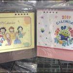 ダイソー100均卓上カレンダー2019【画像】ディズニープリンセス サンリオ
