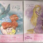 セリア100均手帳2020【画像】ダイアリー 少女漫画風 ディズニープリンセス等