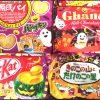 ハロウィン市販のお菓子2016スーパーコンビニまとめ!個包装も
