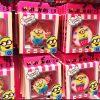 ミニオンパークお菓子専門店お土産画像【値段】ガム・キャンディ等